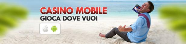 codere mobile